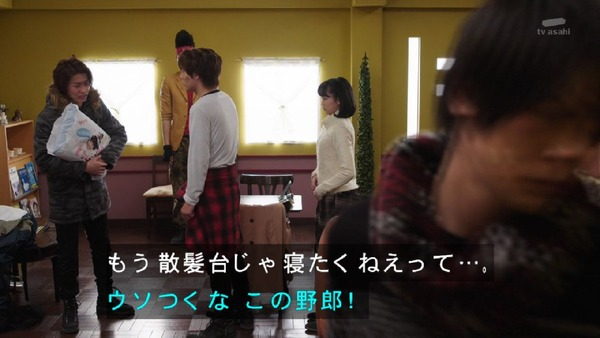 「仮面ライダービルド」24話 (46)