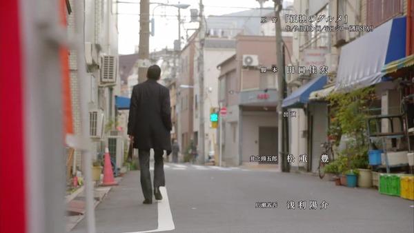 「孤独のグルメ Season8」12話感想 画像 (114)