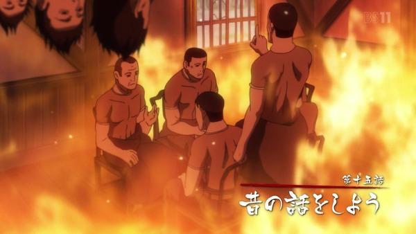 「ゴールデンカムイ」15話(2期 3話) (13)