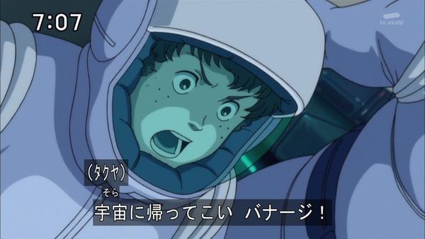 「機動戦士ガンダム UC」15話 (3)