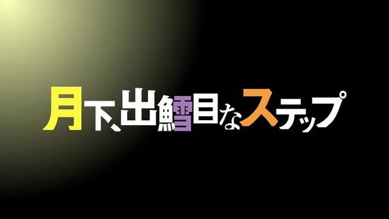 「リゼロ」50話感想 (179)