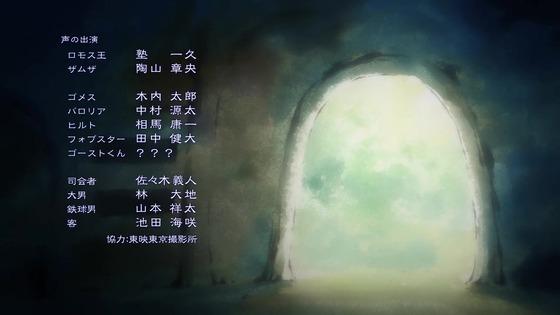 「ダイの大冒険」35話感想 (74)