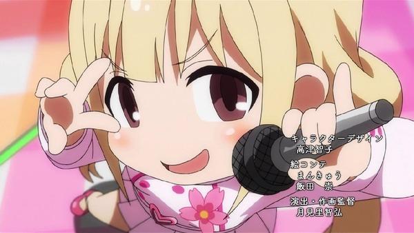 「アイドルマスター シンデレラガールズ劇場」1話 (17)