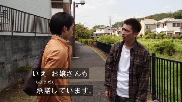 「仮面ライダージオウ」7話感想 (28)