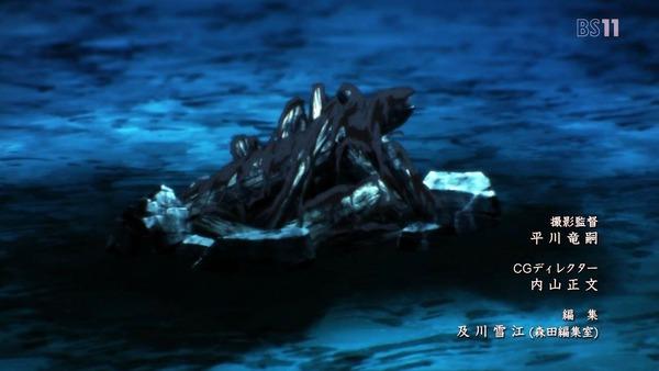 「キノの旅」1話 (8)