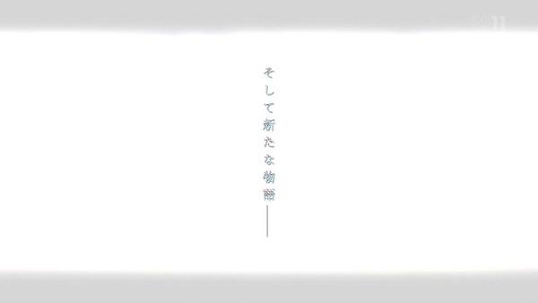 「ダーリン・イン・ザ・フランキス」24話(最終回)感想 (108)