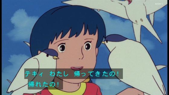 「未来少年コナン」第13話感想 (31)