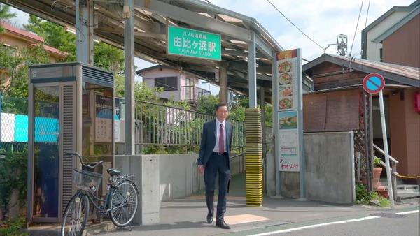 「孤独のグルメ Season8」7話感想 (4)
