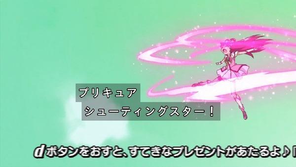 「HUGっと!プリキュア」37話感想  (9)