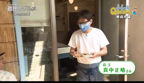 「孤独のグルメ Season9」3話感想 (157)