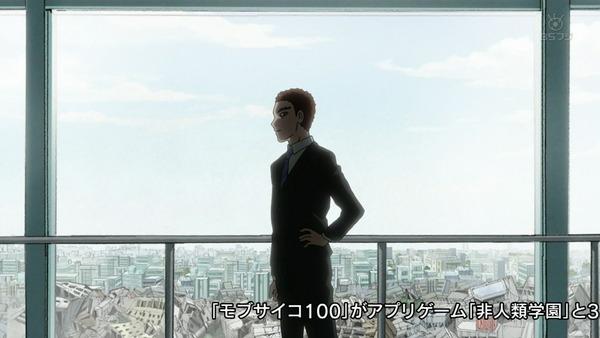 「モブサイコ100Ⅱ」2期 10話感想 (73)