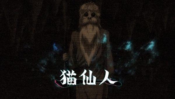 「ゲゲゲの鬼太郎」6期 77話感想 (55)