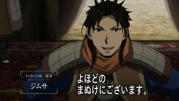 「アルスラーン戦記 風塵乱舞(2期)」2話 (9)