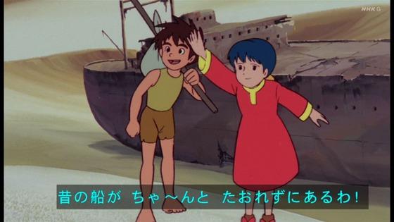 「未来少年コナン」第11話感想 (11)