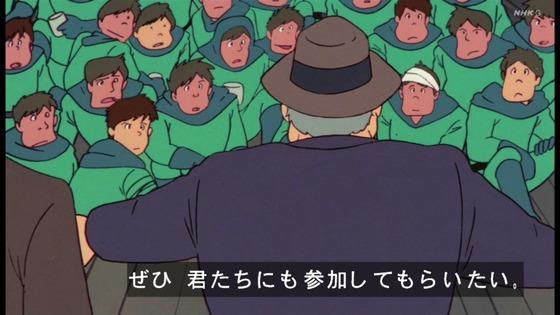 「未来少年コナン」第20話感想 画像 (18)