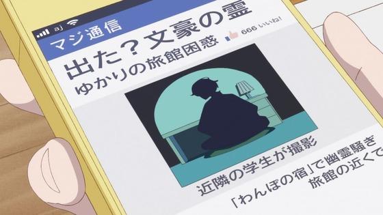 「かくしごと」第10話感想 (114)