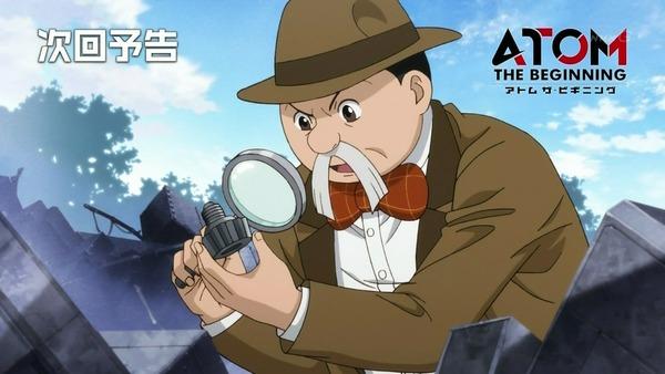 「アトム ザ・ビギニング」2話 (76)