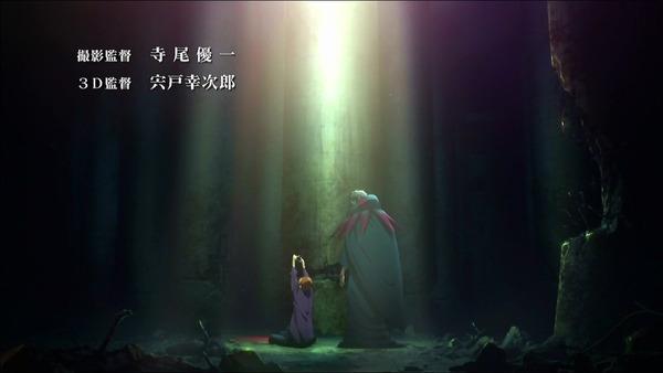 fate (20)
