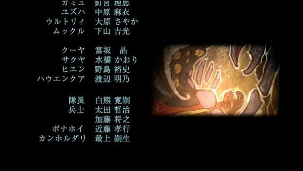 うたわれるもの (164)