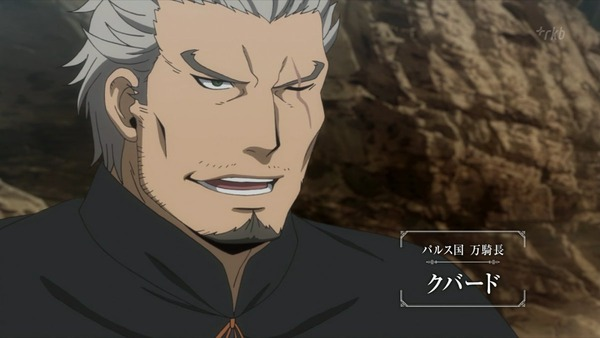 「アルスラーン戦記 風塵乱舞(2期)」1話 (21)