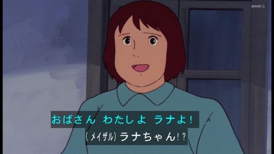 「未来少年コナン」第13話感想 (106)