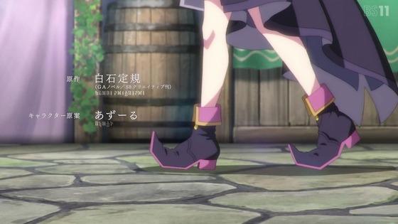 「魔女の旅々」第2話感想 画像  (5)