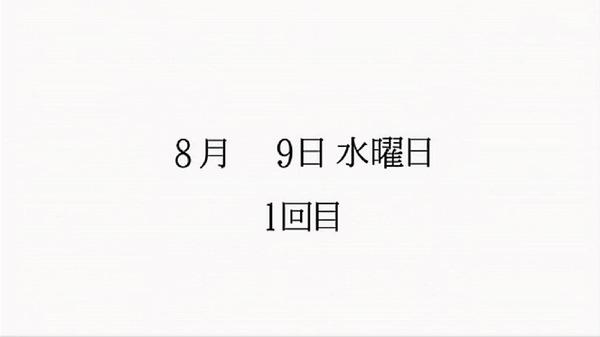 「サクラダリセット」第6話 (8)
