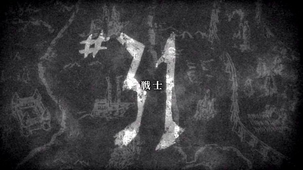 「進撃の巨人 Season2」31話 (1)