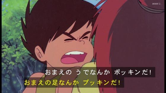 「未来少年コナン」第3話感想 画像 (32)