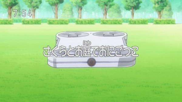 「カードキャプターさくら クリアカード編」6話 (107)