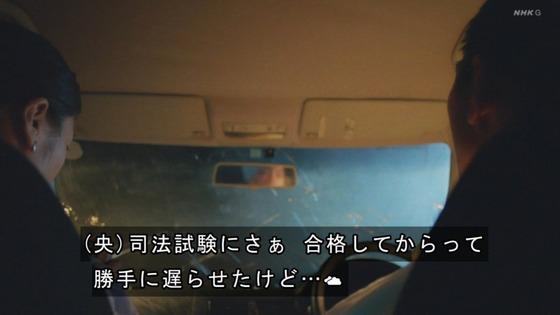 「岸辺露伴は動かない」3話感想 (2)