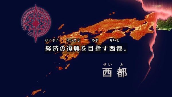 「仮面ライダービルド」1話 (10)