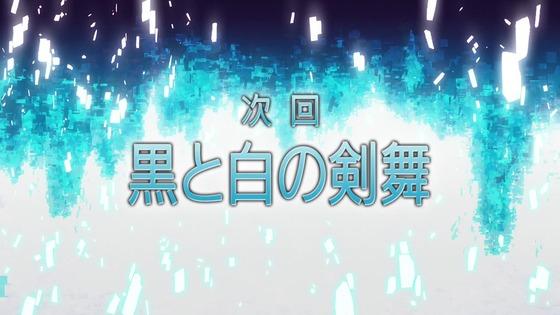 「SAO ソードアート・オンライン」7話感想 (115)