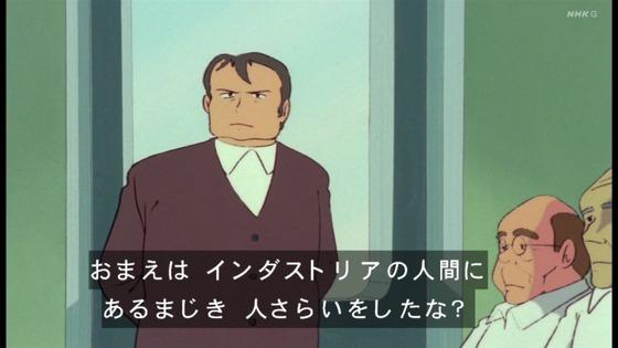 「未来少年コナン」第5話感想 (34)