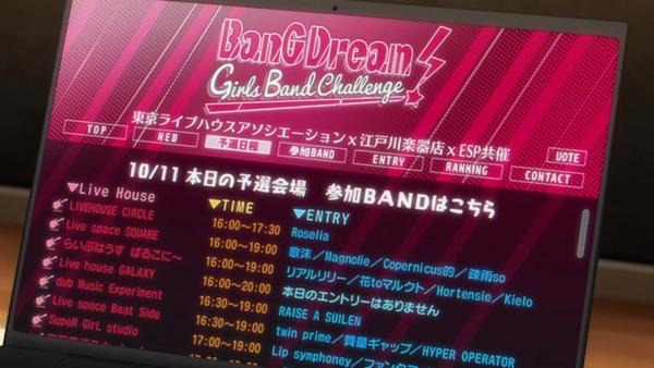 「BanG Dream!(バンドリ!)」3期 3話感想 画像 (9)