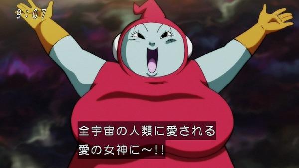「ドラゴンボール超」109話 (3)