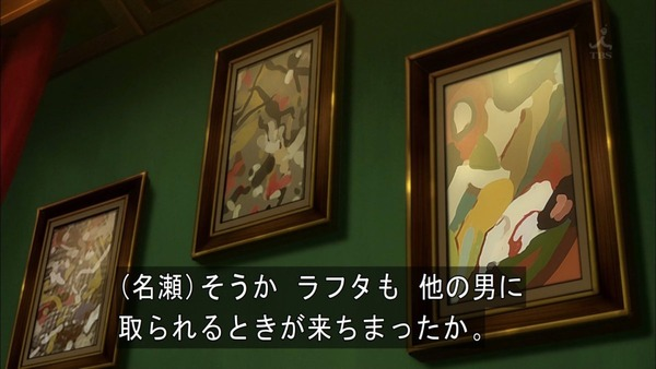 「機動戦士ガンダム 鉄血のオルフェンズ」 (46)