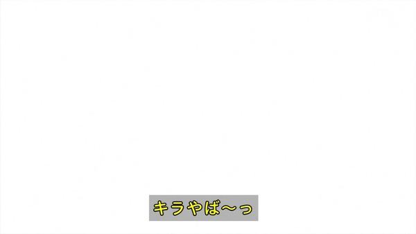 「スター☆トゥインクルプリキュア」49話 最終回感想 画像 (76)