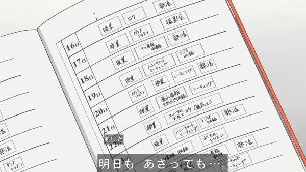 「アイカツフレンズ!」18話感想 (26)