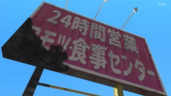 「SSSS.DYNAZENON ダイナゼノン」10話感想 (82)