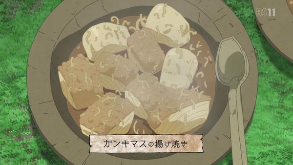 「メイドインアビス」13話 (56)