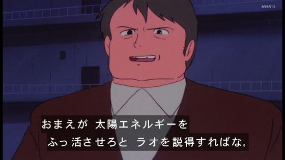 「未来少年コナン」第22話感想 画像  (54)