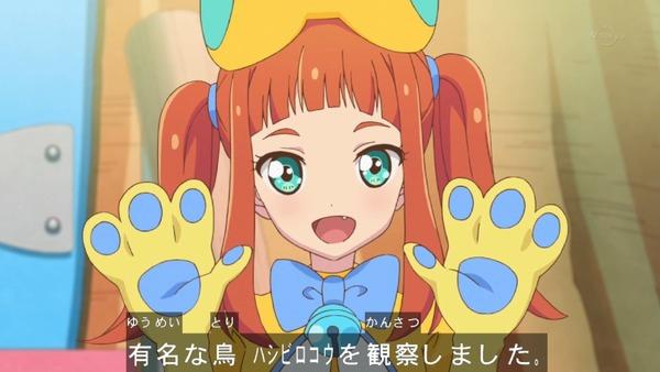 「アイカツスターズ!」第74話 (3)