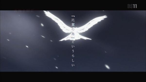 「ダーリン・イン・ザ・フランキス」1話 (1)