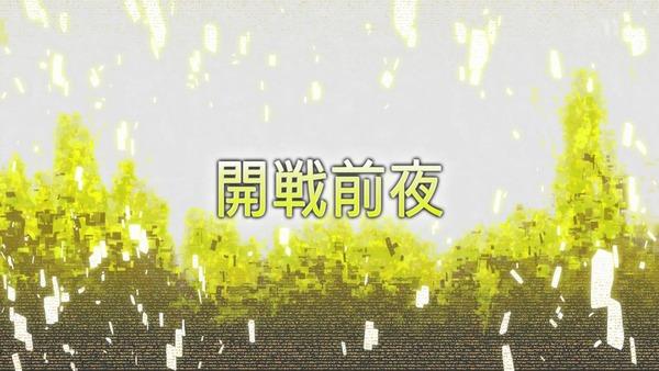 「SAO アリシゼーション」2期 5話感想 (3)