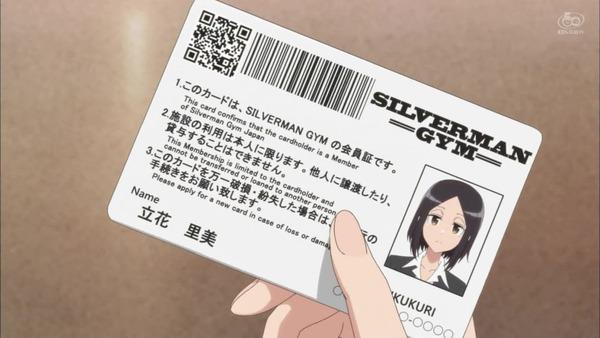 「ダンベル何キロ持てる?」8話感想 (6)