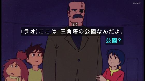 「未来少年コナン」第23話感想 画像 (94)
