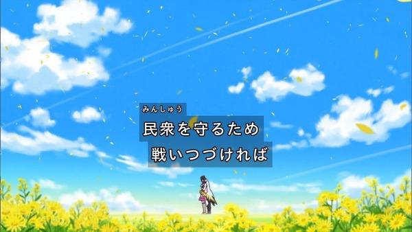 「HUGっと!プリキュア」48話感想 (15)