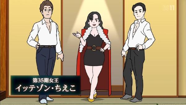 「ポプテピピック」6話 (13)