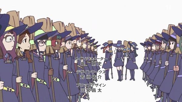 「リトルウィッチアカデミア」14話 (11)